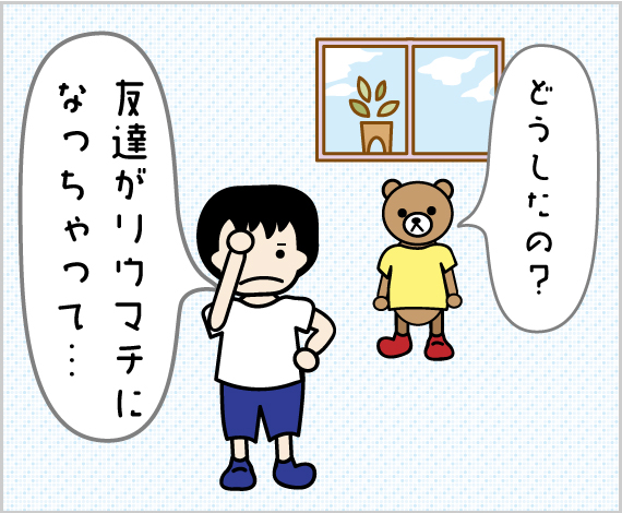riumachi_03