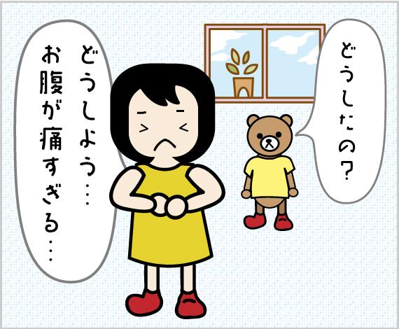 ikaiyo_03