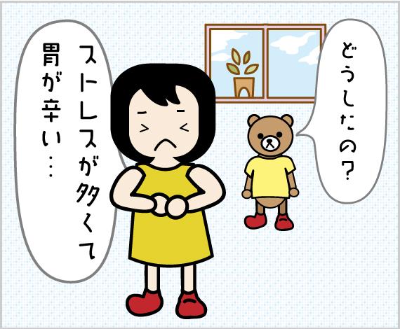 iniyasashii_03