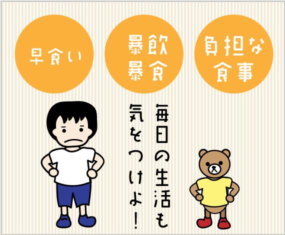 iniyasashii_07